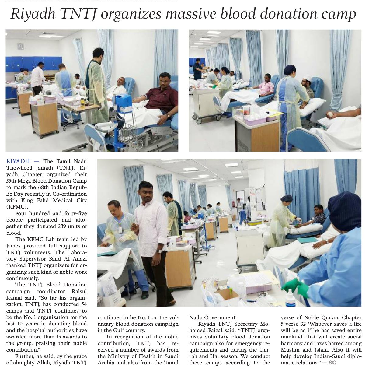Riyadh TNTJ 55th blood donation saudi gazette newspaper – press release