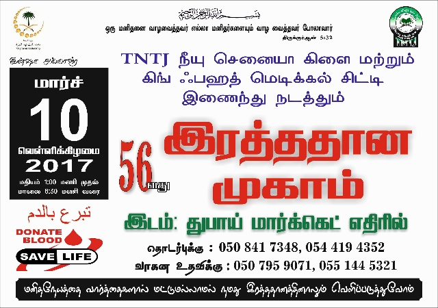 New Senaiya tamil (640x450)