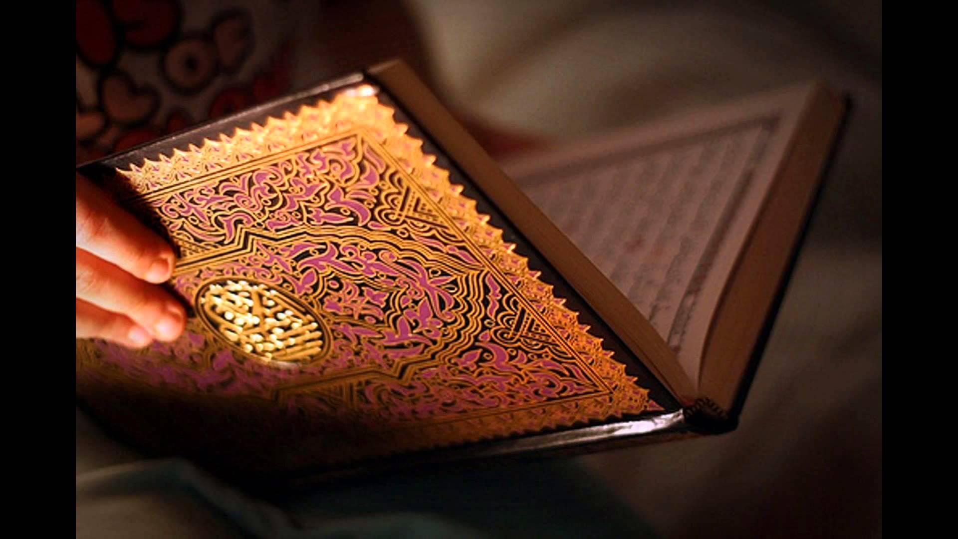 திருக்குர்ஆனின் சிறப்புகள்…