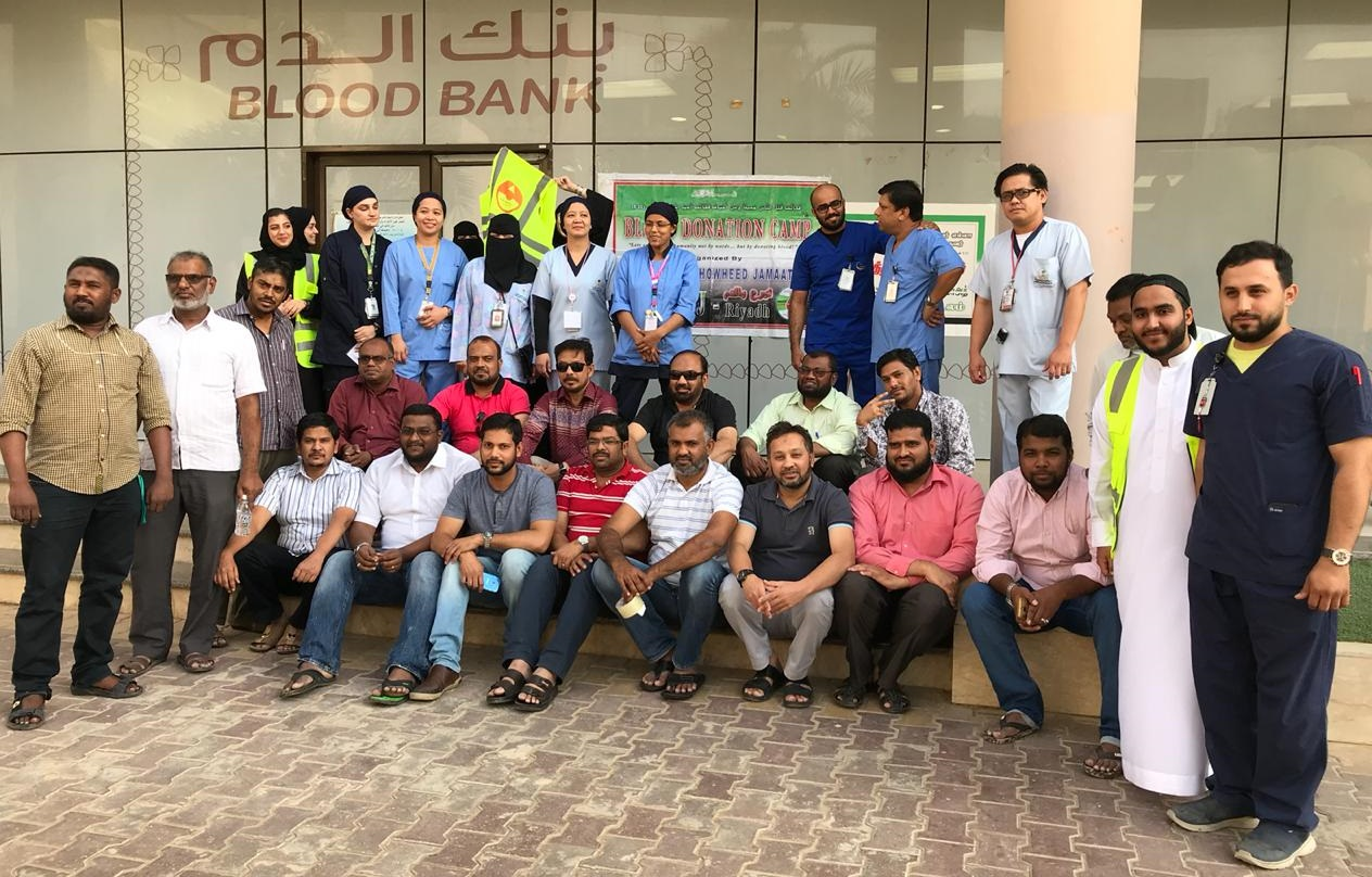 TNTJ Riyadh – 84th Mega Blood Donation Camp for Hajj pilgrims & eve of 72 Indian Independence day.