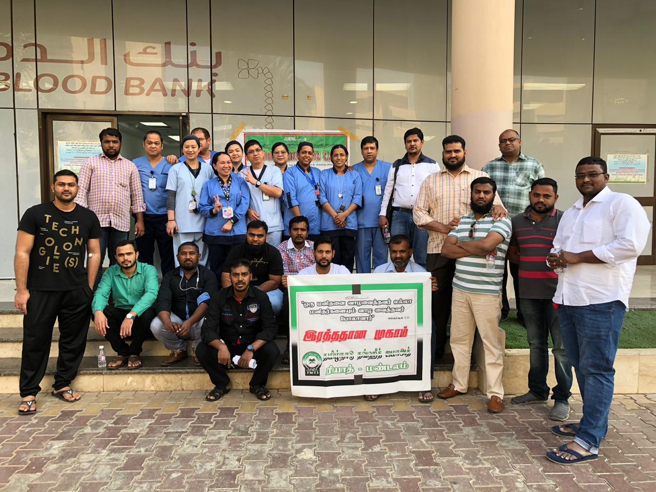 TNTJ Riyadh drives 86th Mega Blood Donation Camp!