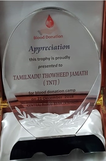 Outstanding blood donor social service organization TNTJ honored by KSMC.