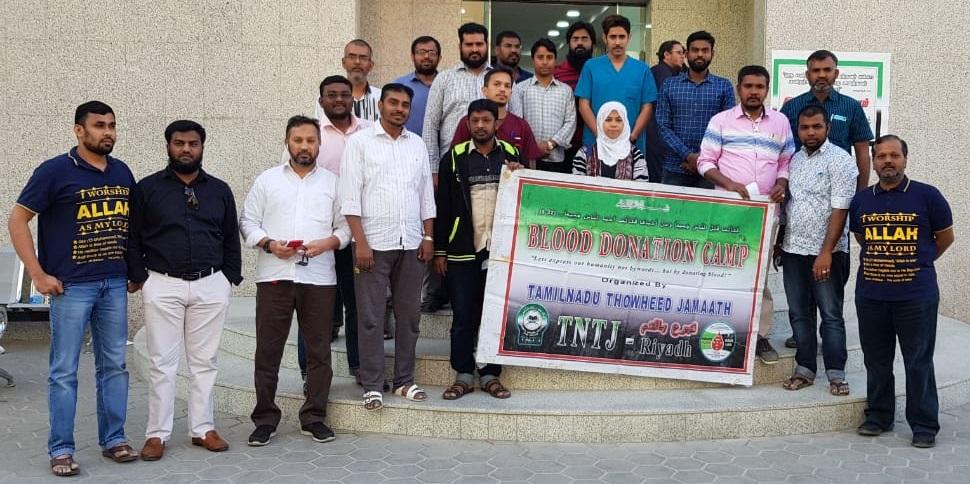 TNTJ Riyadh Chapter organized 87th massive blood donation camp in KSMC